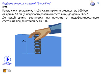 download wxPython Application Development Cookbook: Over 80 step by step recipes to get you up to speed with building your own wxPython applications 2015