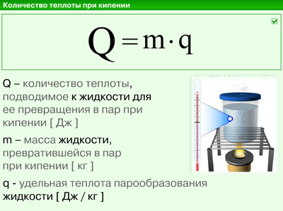 download Fractional Calculus with