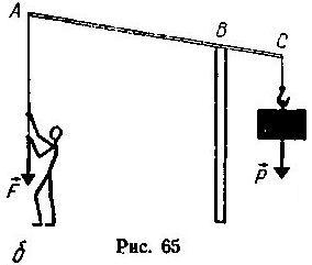 Какой длины нужен рычаг чтобы поднять одну тонну