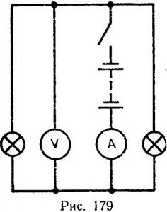 Как найти общее сопротивление в цепи