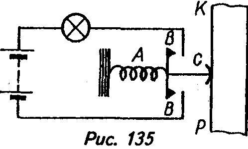 физика схема электрической цепи
